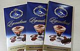 Шоколад «Вдохновение» вкус сливочный ликёр, фото 2