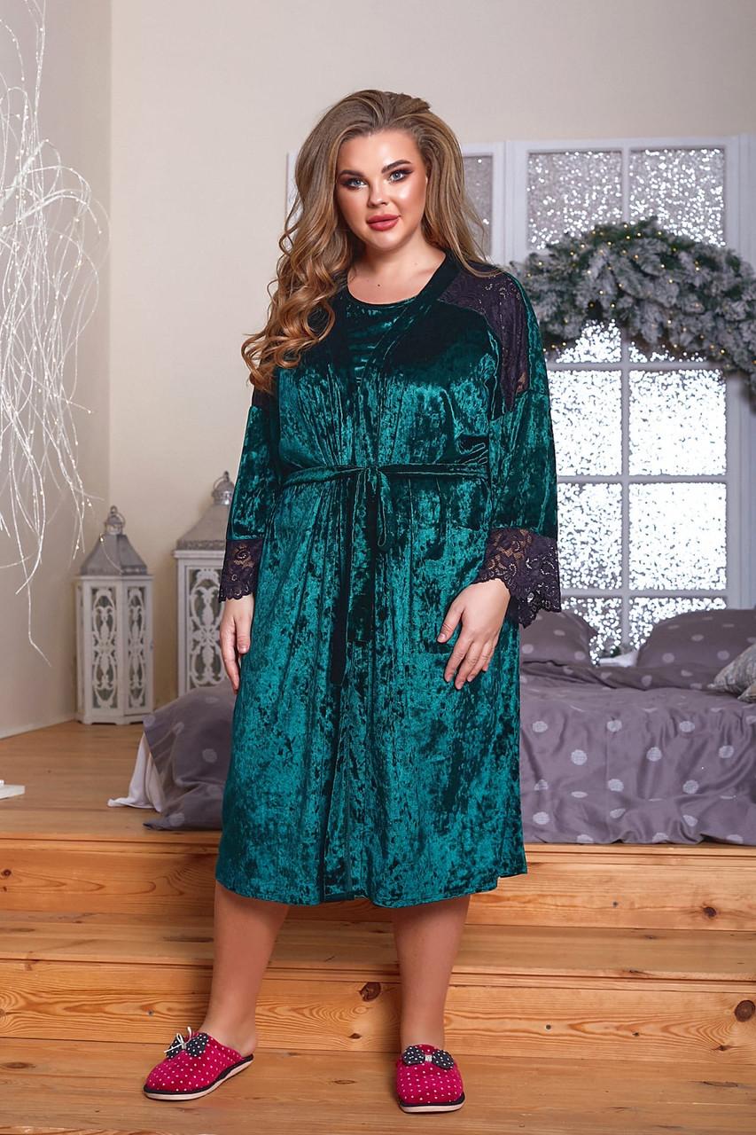 Женский комплект для сна Ночная рубашка и халат Размер 52 54 56 58 60 62 64 66 Разные цвета