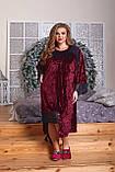 Женский комплект для сна Ночная рубашка и халат Размер 52 54 56 58 60 62 64 66 Разные цвета, фото 3