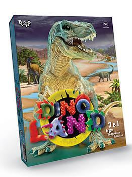 """Великий ігровий набір для хлопчиків """"Dino Land 7 в 1"""""""