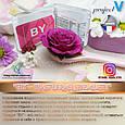 """""""BY"""" (новый Бьюти) - витамины для кожи, волос, ногтей (new Beauty), фото 7"""