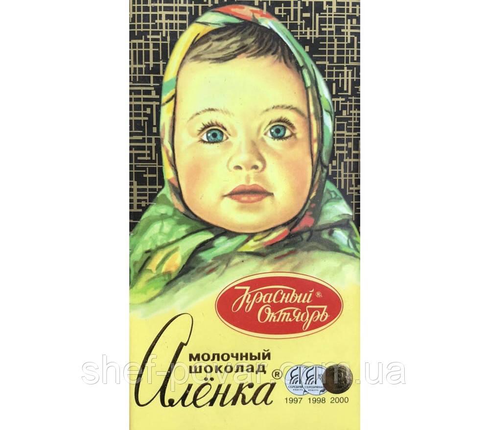 """Шоколад «Аленка» классическая 100 гр. ТМ «Красный Октябрь"""""""