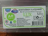 Судочек пищевой 1.2л.с крышкой., фото 2
