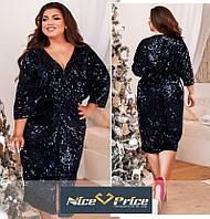 Яркое женское вечернее платье свободного кроя 48-50 52-54 56-58 60-62