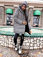 Женская Двусторонняя Светоотражающая Куртка