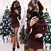 Короткое платье с люрексом бордовое