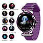 Жіночі Смарт-годинник Smart Bracelet H1 IP67 з тонометром Фіолетовий Пурпурний, фото 7