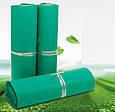 Курьерский пакет зелёный 200х270 + 40 клапан, фото 4