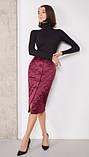 Стеганая женская юбка теплая бордо ( размер 40- 54 XS-XXL), фото 4