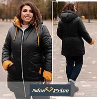 Стильная женская куртка большого размера, зима 54-64р