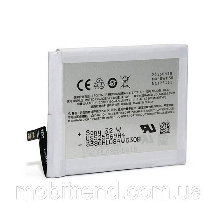 Аккумулятор Meizu MX4 (BT40)