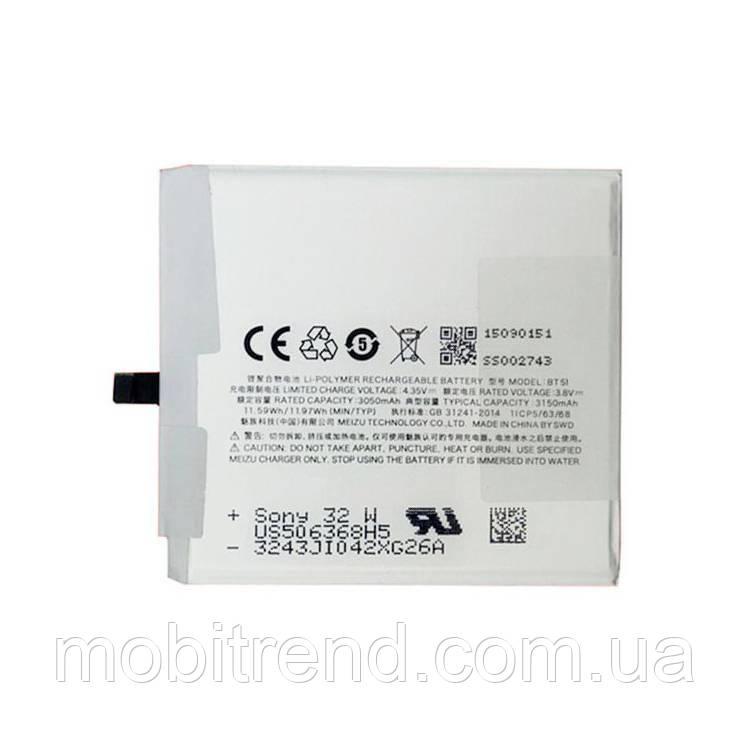Аккумулятор Meizu MX5 (BT51)