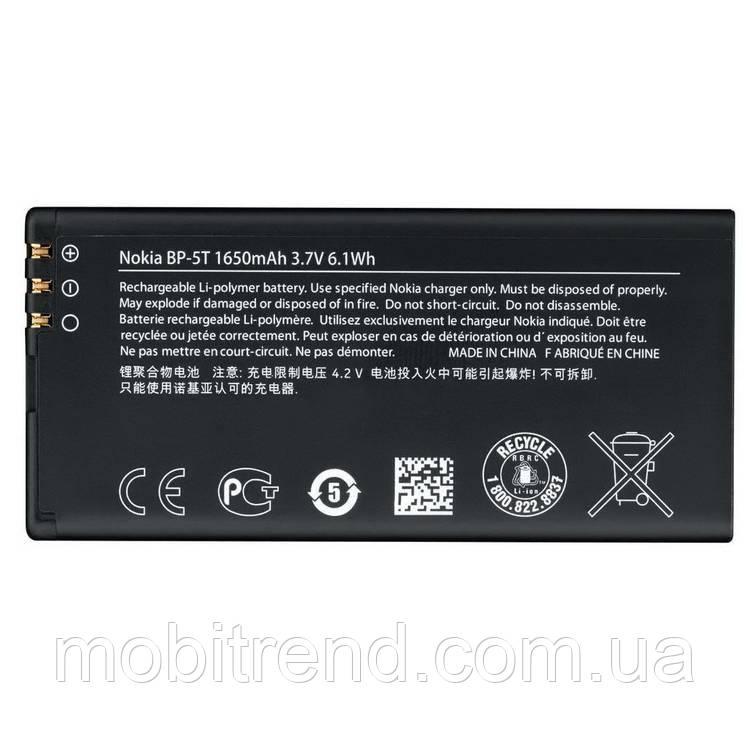 Аккумулятор Nokia BP-5T
