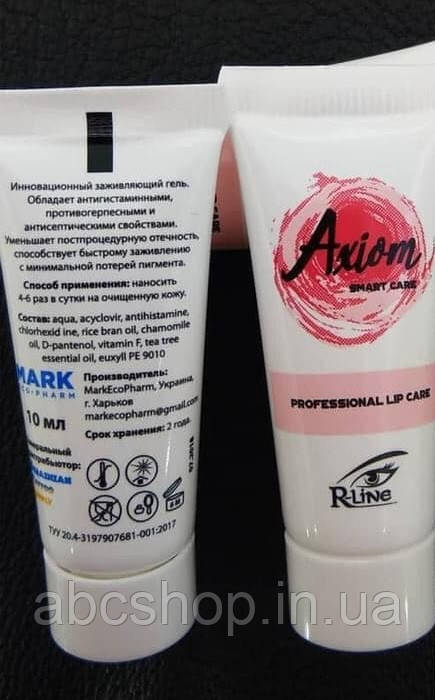 Axiom от R_Line заживляющий крем после татуажа