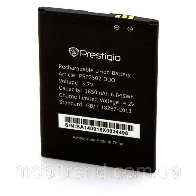 Аккумулятор Prestigio PSP3502