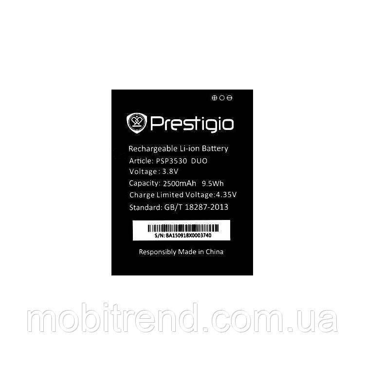 Аккумулятор Prestigio PSP3530
