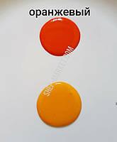 Сухой водорастворимый краситель оранжевый, 5гр