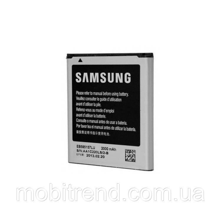 Аккумулятор Samsung i8552, G355 (EB585157LU)