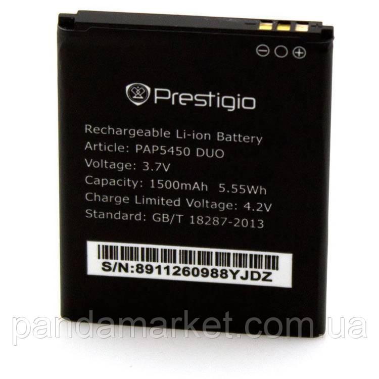 Аккумулятор Prestigio PAP5450, 5451