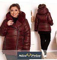 Теплая женская куртка с мехом, синтепон 200 50-52 54-56 58-60р