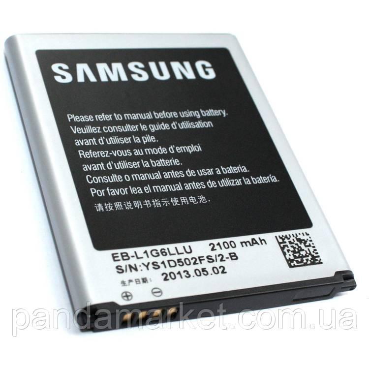 Аккумулятор Samsung i9300 S3 (EB-L1G6LLU, EB535163LU)