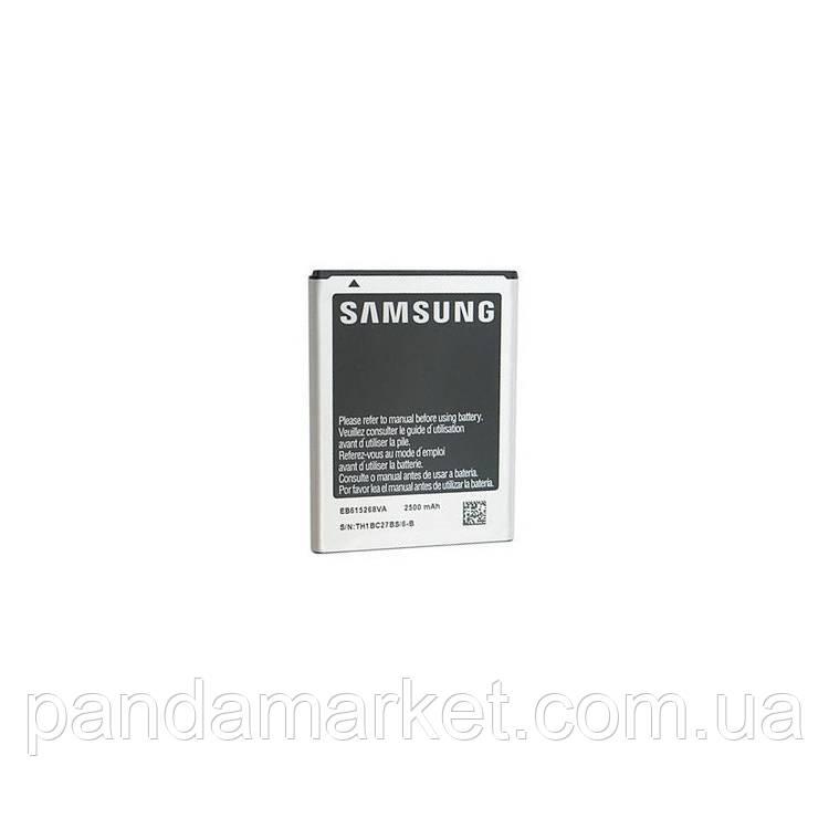 Аккумулятор Samsung N7000 Note (EB615268VU) Оригинал
