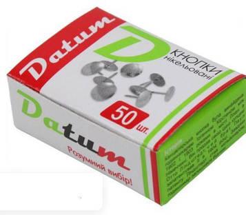 Кнопки силовые никель D1730 (50шт в пачке) 1 пачка