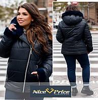 Темно-синяя женская куртка с мехом, синтепон 200 50-52 54-56 58-60р