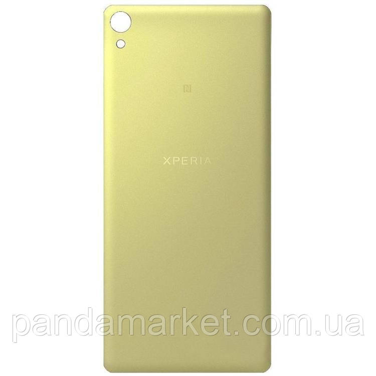 Задняя часть корпуса Sony F3111 Xperia XA, F3112, F3113, F3115, F3116 Золотой