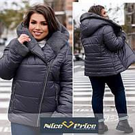 Зимняя женская куртка с мехом, синтепон 200 50-52 54-56 58-60р