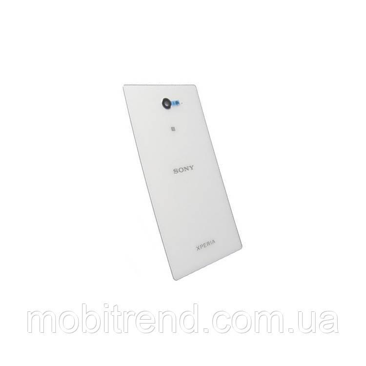 Задняя часть корпуса Sony D2302, D2303, D2305, D2306 Xperia M2 Dual Белый