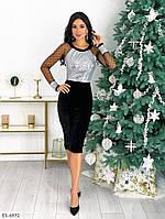 Платье бархотное с пайеткой сетка рукава, фото 1