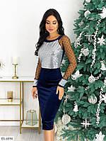 Платье ES-6894