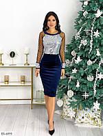 Платье ES-6895