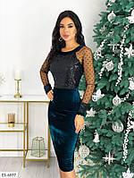 Платье ES-6897