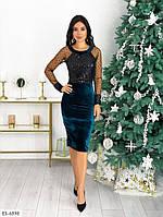Платье ES-6898