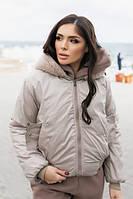Женская бежевая двусторонняя куртка с капюшоном