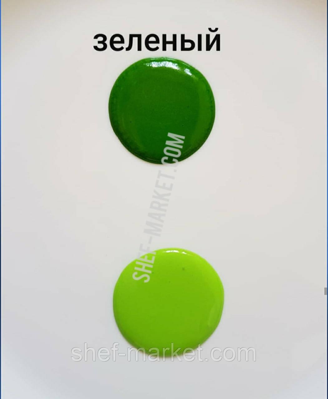 Сухой водорастворимый краситель зеленый, 5гр