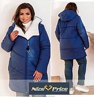 Стеганная женская куртка , зима 50 52 54 56 58 60