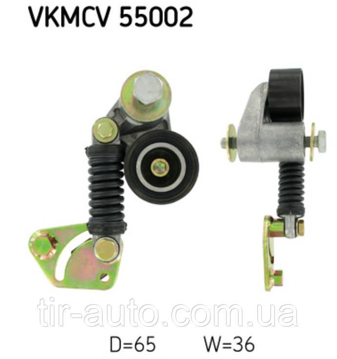 Ролик з натягувачем MAN F2000, TGA D2866/D2876 ( натягувач APV2461 ) ( SKF ) VKMCV 55002