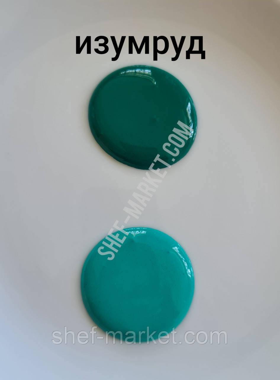 Сухой водорастворимый краситель изумруд, 5гр
