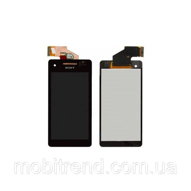 Дисплей модуль Sony LT25i Xperia V Черный