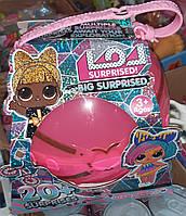 Кукла лол большой шар сумка Lol Big Surprise. 20 сюрпризов. Диаметр шара 18 см. BB072.