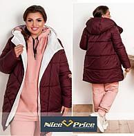 Стеганная бордовая женская куртка , зима 50 52 54 56 58 60