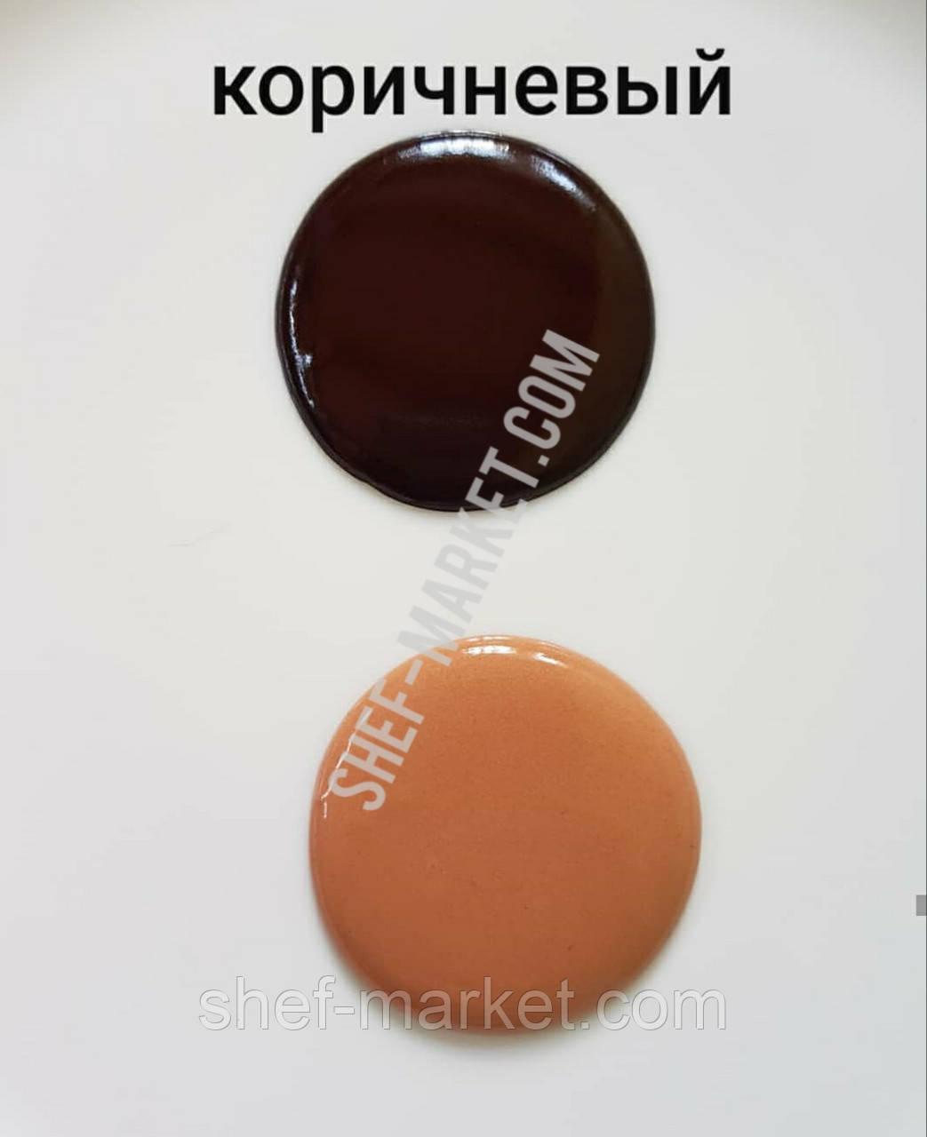 Сухой водорастворимый краситель коричневый, 5гр