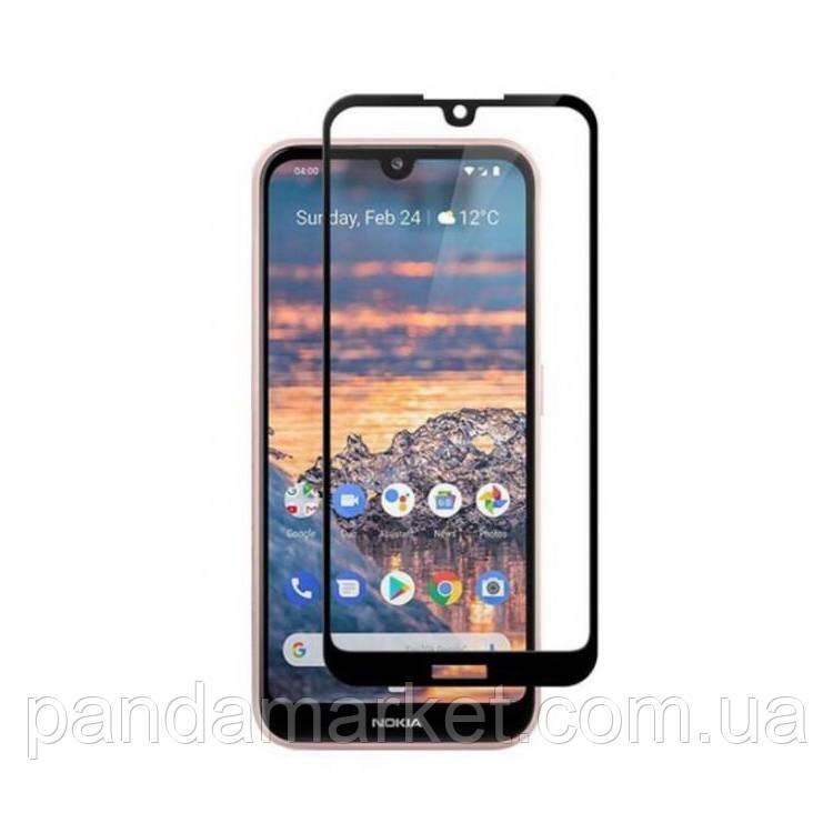 Защитное стекло 2.5D Nokia 4.2 (0.3mm, 2.5D, с олеофобным покрытием)