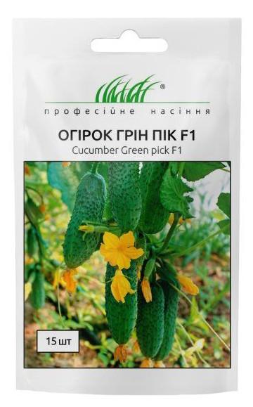 Семена огурцов Грин Пик F1 10 шт. United Genetic 621373