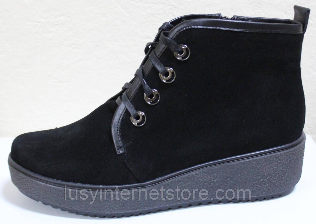 Ботинки замшевые женские зимние большого размера от производителя модель РМ316