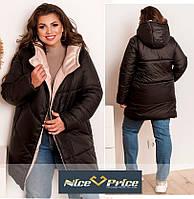 Стеганная теплая женская куртка , зима 50 52 54 56 58 60