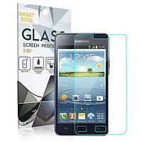 Захисне скло 2.5 D Samsung S2 i9100 (0.3 mm, 2.5 D, з олеофобним покриттям)